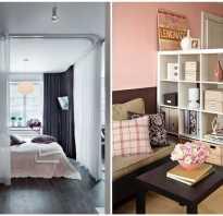 Деление гостиной на две зоны