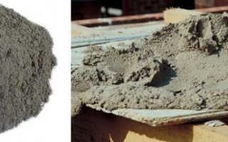 Саморасширяющиеся цементные смеси