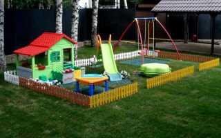 Ограждение детских площадок нормы