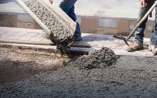 Сколько цемента на 1 м3 бетона м400