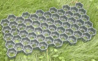 Эко плитка газонная решетка укладка