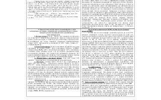 Химический и минералогический состав портландцемента