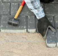 Сколько нужно песка для укладки тротуарной плитки