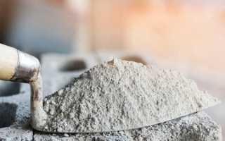 Бетон на безусадочном цементе