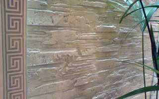 Виды отделка стен декоративной штукатуркой