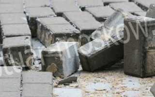 Сколько стоит демонтаж брусчатки