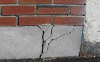 Чем заделать трещины в бетоне фундамента