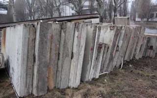 Плиты стеновые керамзитобетонные