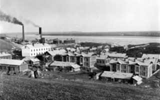 Цементный завод вольск