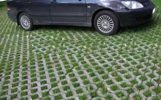 Плитка тротуарная газонная решетка