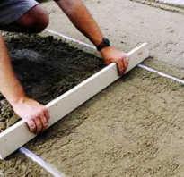 Песок для брусчатки