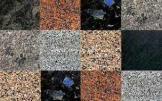 Укладка гранитной плитки на бетонное основание