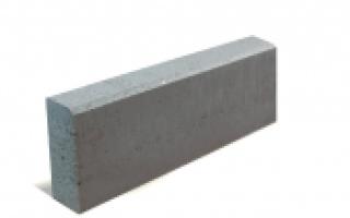 Цена бордюрного камня тротуарного
