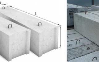 Сколько весит бетонный блок для фундамента