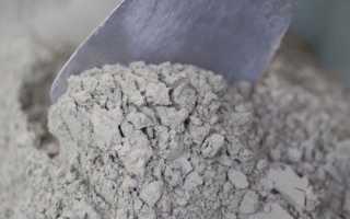 Сульфатостойкий цемент с пуццоланой
