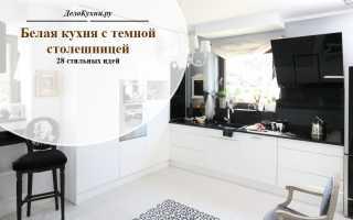 Бело серая кухня с темной столешницей