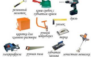 Инструменты для укладки газобетонных блоков
