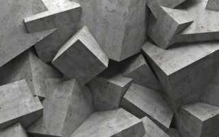 Плотность бетонного раствора