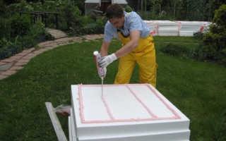 Чем приклеить утеплитель к бетону