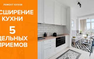 Какой цвет увеличивает кухню