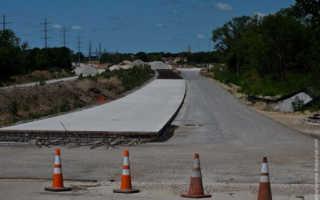 Дорога из бетонных плит