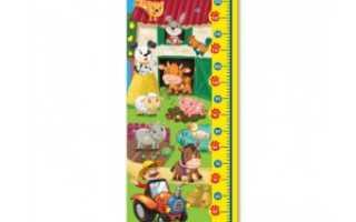 Вещи для детской комнаты