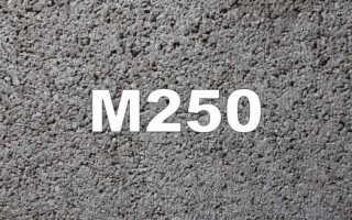 Количество цемента в бетоне м250