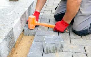 Как класть тротуарную брусчатку