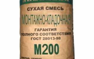 Цементный раствор м200 технические характеристики