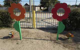 Как украсить территорию детского сада своими руками