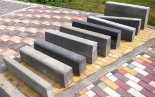 Как укладывать бордюр для тротуарной плитки