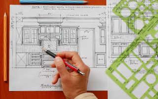 Кухня правила проектирования
