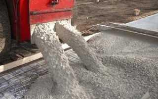 Каким бетоном заливать фундамент двухэтажного дома