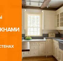 Маленькая кухня с 2 окнами