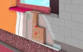 Крепление фасадного утеплителя к газобетону