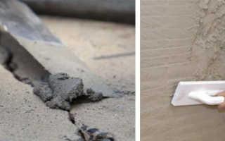 Раствор для ремонта бетона