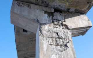 Восстановление защитного слоя бетона плит перекрытия