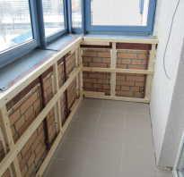 Поэтапный ремонт балкона