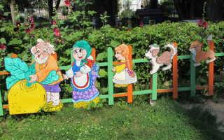 Веранда в детском саду оформление своими руками