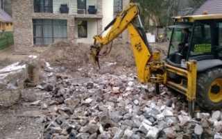 Разборка бетонных фундаментов