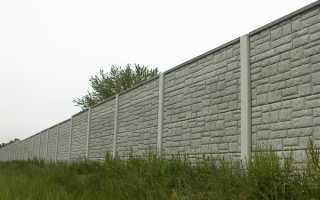 Как сделать забор из цемента