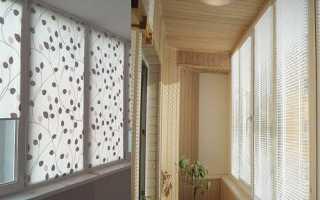 Рулонные шторы на пластиковые окна на балкон