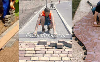 Москва ремонт тротуар