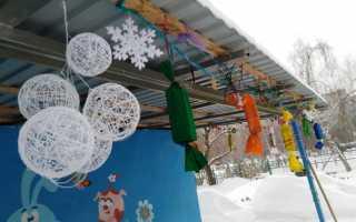 Как украсить площадку в детском саду зимой