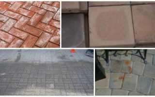 Как убрать краску с тротуарной плитки