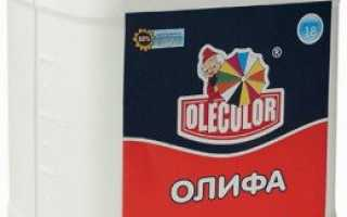Олифа для окраски комбинированная