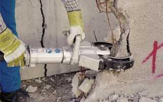 Как разбить бетонную плиту