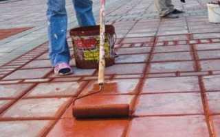 Чем покрасить бетонную стяжку на улице