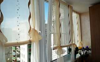 Как оформить балкон шторами