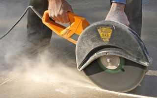 Чем распилить бетонную плиту
